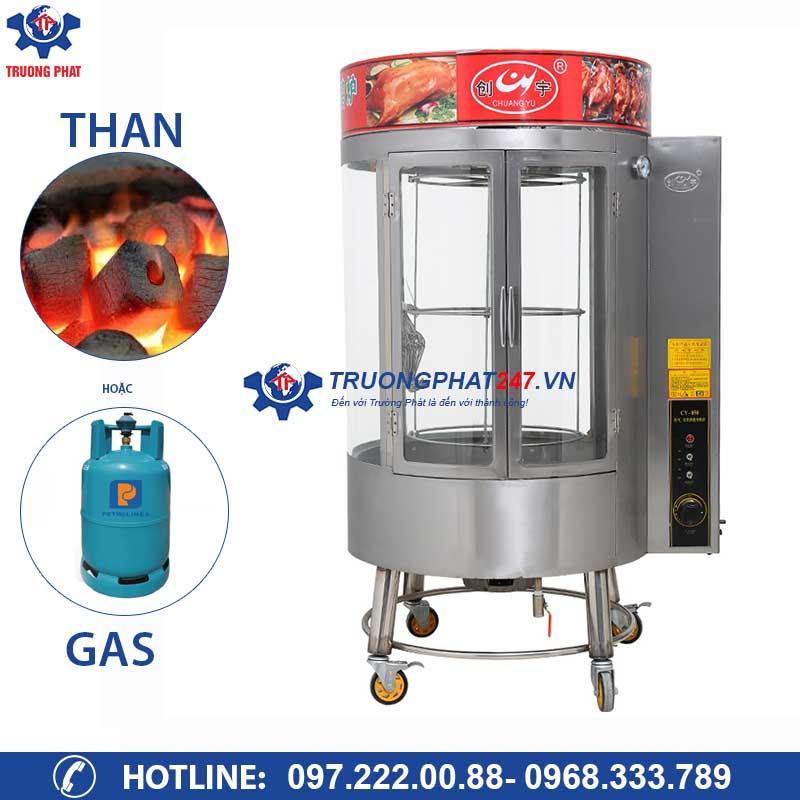 2 chức năng than gas