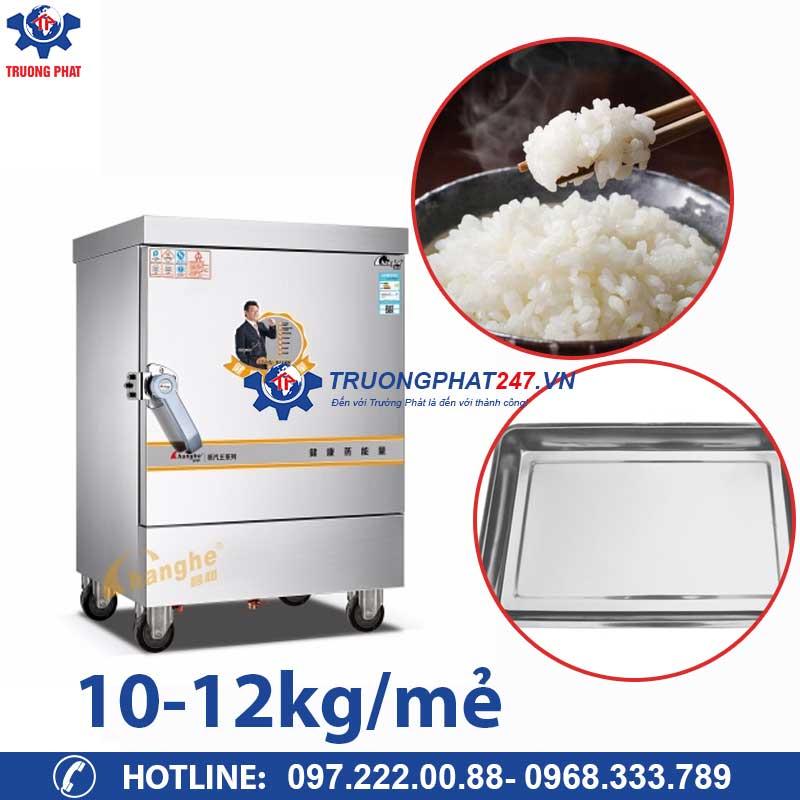 Tủ nấu cơm công nghiệp 4 khay 12kg/mẻ