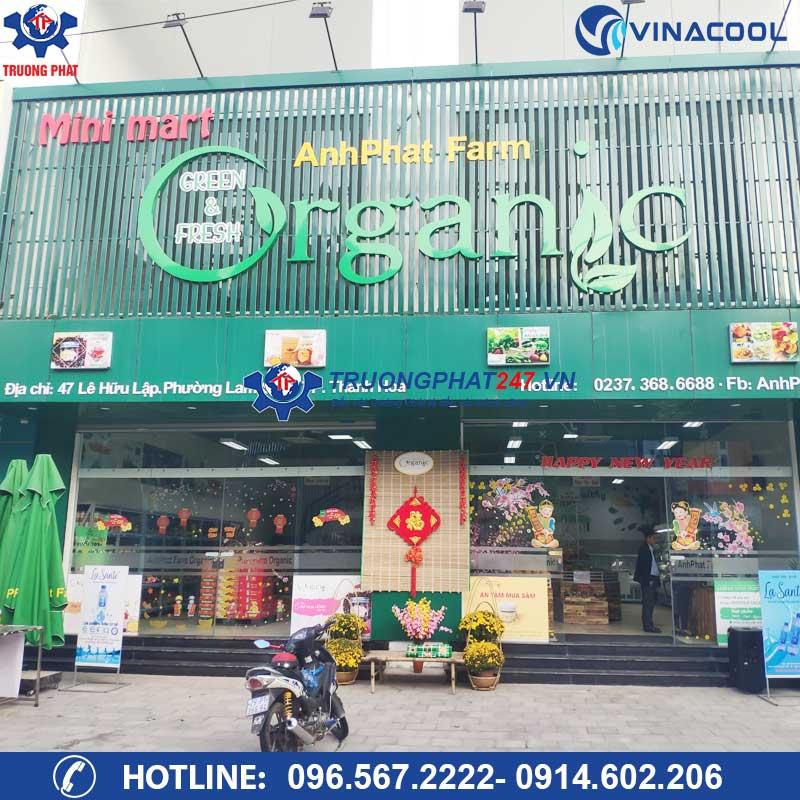 Anh Phat Farm Lam Sơn Thanh Hóa