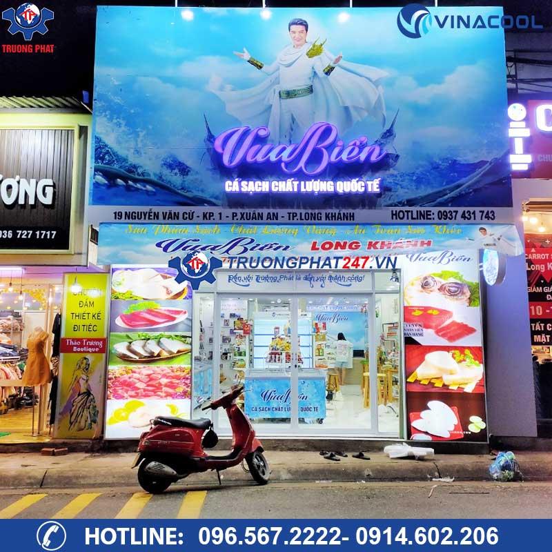 Cửa hàng thực phẩm sạch Vua Biển ca sĩ Đàm Vĩnh Hưng